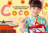 トータルフォトスタジオCoco イオンモール富谷店
