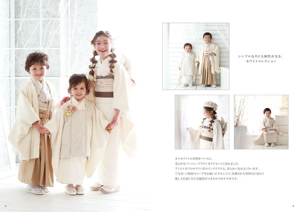 A5_753ブック(08-09)0608-01