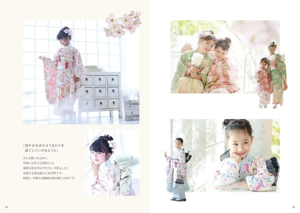 A5_753ブック(14-15)0608-01