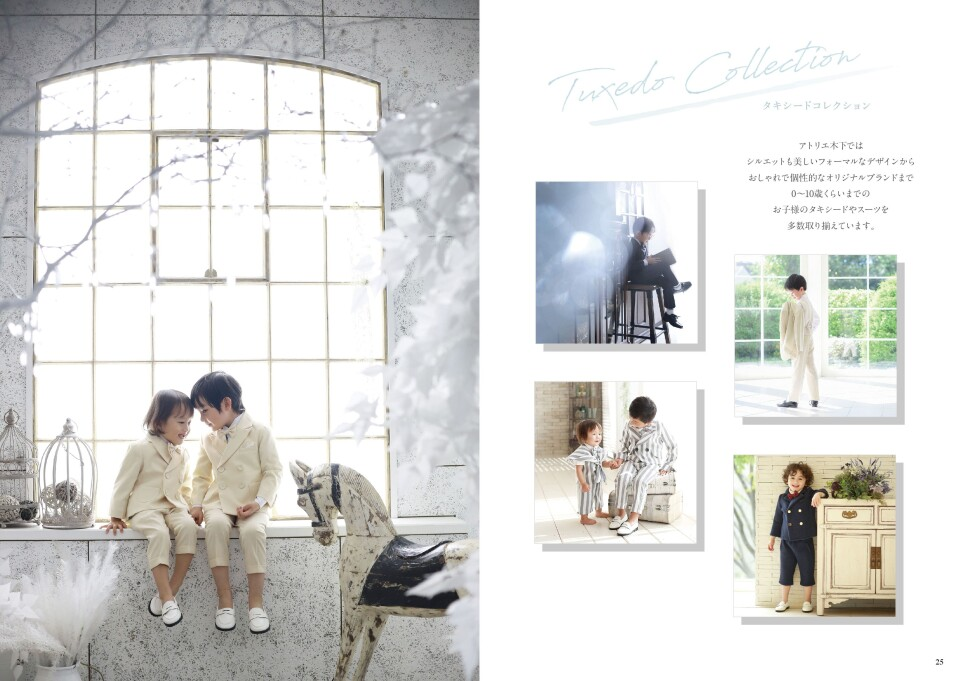 A5_753ブック(24-25)0608-01