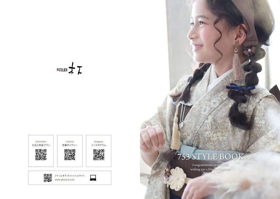 A5_753ブック(00)0608-01