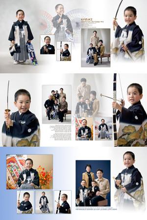 デザインAセット 5歳の衣装画像2