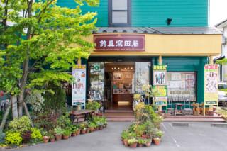藤田写真館の店舗画像1