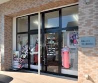 着物レンタルゆきの着付けサロンの店舗画像1