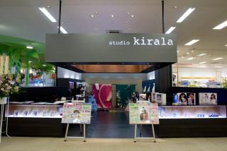 Studio Kirala 水戸内原店