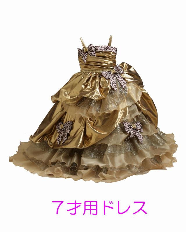 ドレスの衣装画像1