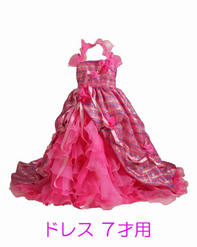 ドレスの衣装画像2