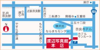 キッズスタジオワタナベ 本店の店舗画像1