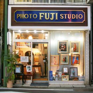 不二写真館の店舗画像1