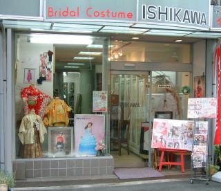 ブライダルコスチューム石川の店舗サムネイル画像