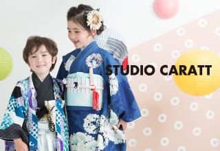 スタジオキャラット・アリオ八尾店