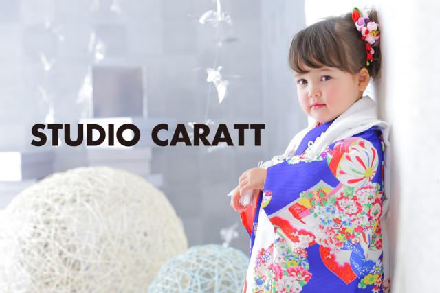 スタジオキャラット・トレッサ横浜店