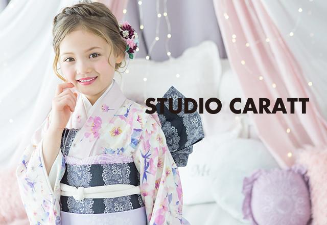 スタジオキャラット・松阪店