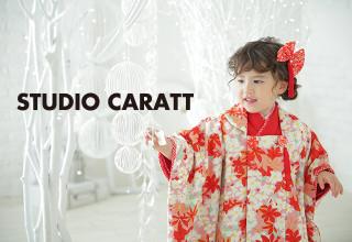 スタジオキャラット・鈴鹿店