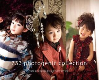 Photo Studio PRIME(フォトスタジオプライム)の店舗サムネイル画像
