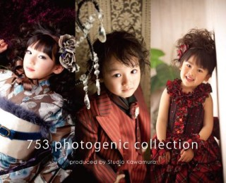 Photo Studio PRIME(フォトスタジオプライム)