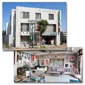 辻写真館の店舗画像1