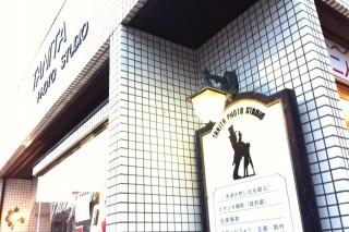 Total Photo Studio TANITAの店舗サムネイル画像