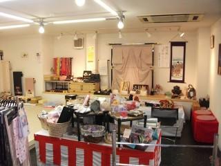 和 杜 わのもりの店舗画像1