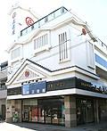 正直屋本店の店舗画像1