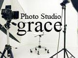 Photo Studio grace (グレイス)の店舗サムネイル画像