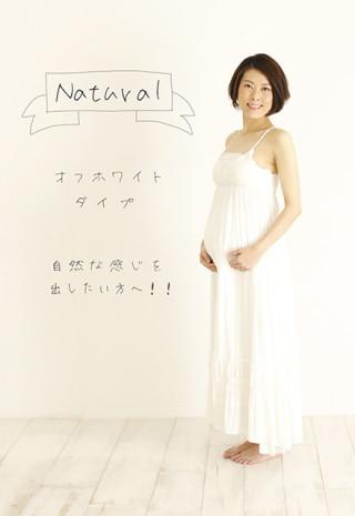No.238 ワンピースタイプ