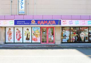 studio HAMAYA イオン隼人国分店