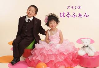 スタジオ ぱるふぁんの店舗サムネイル画像