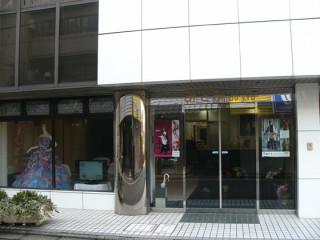 レンタルヴティック みとみの店舗サムネイル画像