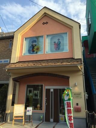 ボアスタジオの店舗画像1