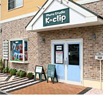 フォトスタジオ・ケークリップの店舗画像1