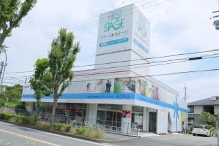 ファーストステージ箕面店の店舗画像1