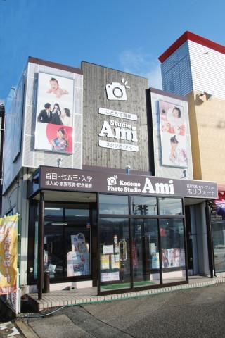 スタジオアミ富山呉羽館の店舗画像1