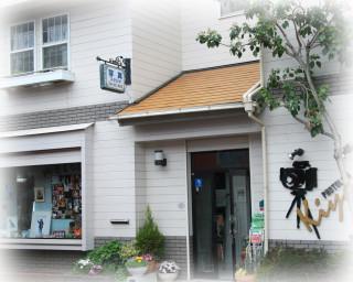 写真スタジオ フォトリエ キヨスの店舗画像1