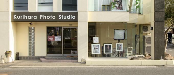 クリハラ写真館の店舗画像1