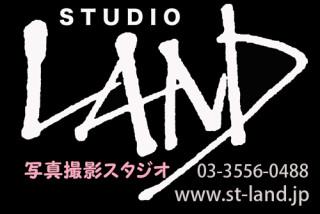 水道橋2分スタジオランドの店舗サムネイル画像