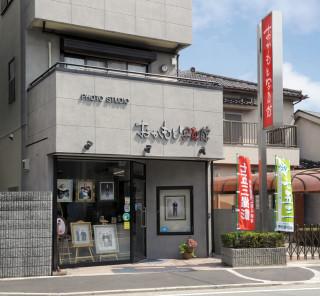 おかもと写真館の店舗サムネイル画像