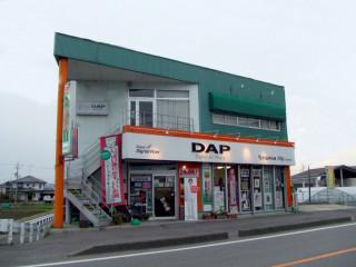 DAPの店舗画像1