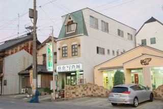 板倉写真館の店舗画像1