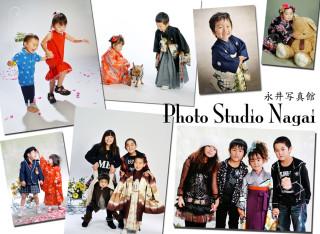 永井写真館の店舗サムネイル画像