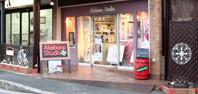 アケボノスタジオの店舗画像1