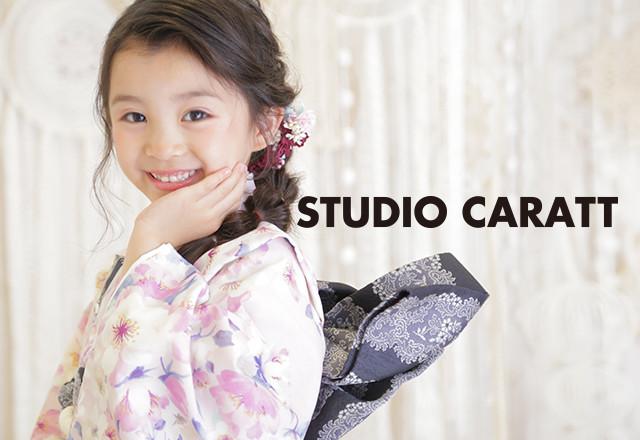 スタジオキャラット・寝屋川店