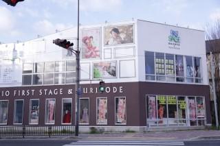 ファーストステージ伊丹店の店舗画像1