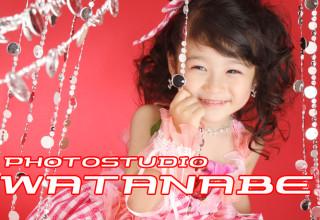 キッズスタジオワタナベ 真美ヶ丘店の店舗サムネイル画像
