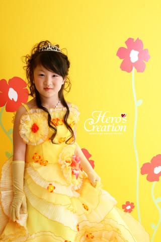 No.663 黄色のヒラヒラ♪