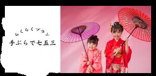 坂本写真スタジオの店舗画像1