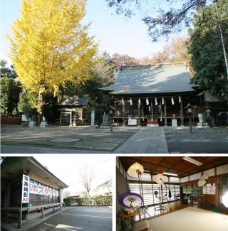 小平神明宮写真室・森写真館の店舗サムネイル画像