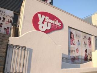 フォトスタジオユースマイル 甲南店の店舗サムネイル画像