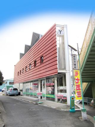 柳田写真館(横須賀店)の店舗画像1
