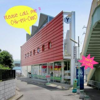 柳田写真館(横須賀店)
